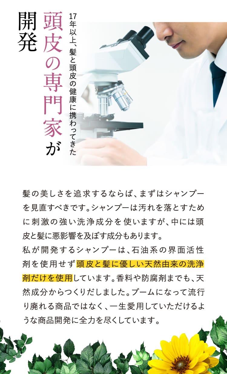 東京大学の博士号取得者が開発